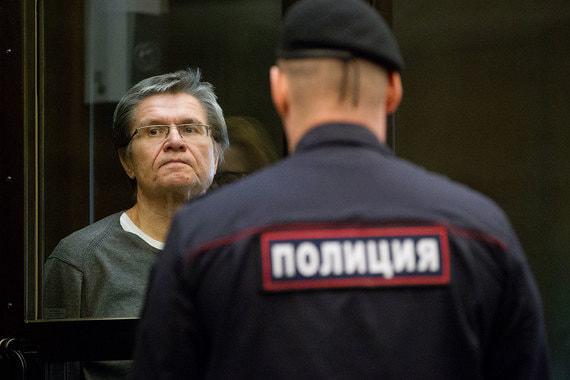 Бывший министр экономического развития России Алексей Улюкаев в  Московском городском суде