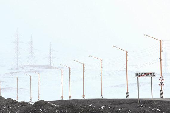 Дорога у Надеждинского металлургического завода
