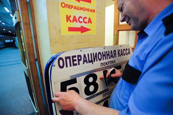Операционная касса в Москве