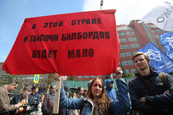 В митинге оппозиции на проспекте академика Сахарова приняли участие около 1700 человек, говорится в сообщении МВД. Организаторы митинга оценили число участников в 2500, передает «Дождь»