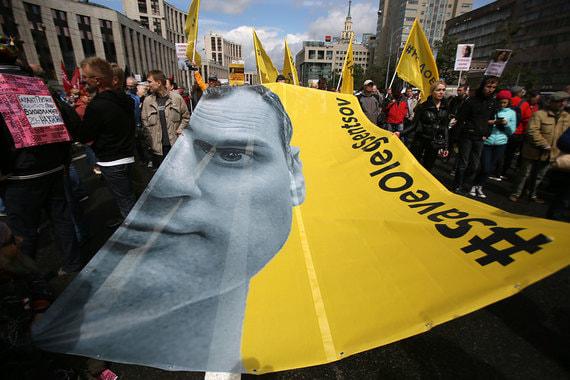 На проспекте Академика Сахарова в Москве прошел митинг «За свободную Россию без репрессий и произвола»