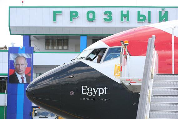 Сборная Египта в воскресенье прилетела в Грозный, где будет жить и тренироваться во время чемпионата мира по футболу