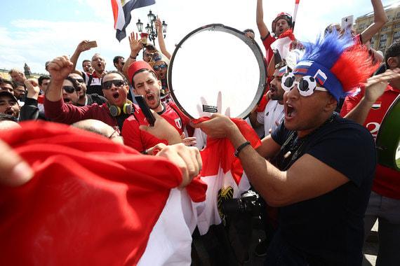 Болельщики сборной Египта