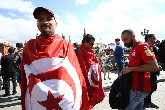 Болельщики сборной Туниса
