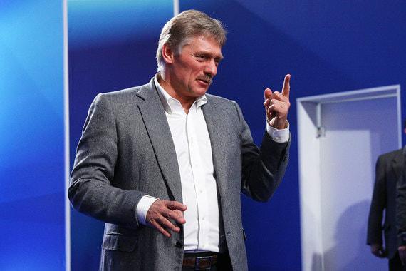 Дмитрий Песков переназначен замруководителя администрации – пресс-секретарем Путина