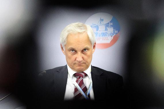 Андрей Белоусов переназначен помощником Путина. В прошлой администрации курировал экономические вопросы
