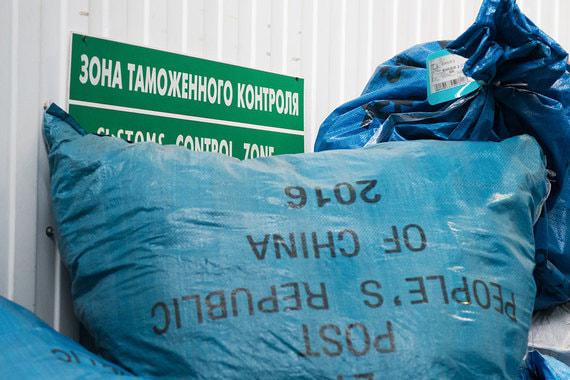 7525848ec7f Китайскими товарами российские потребители пользуются не из любви к  китайским магазинам