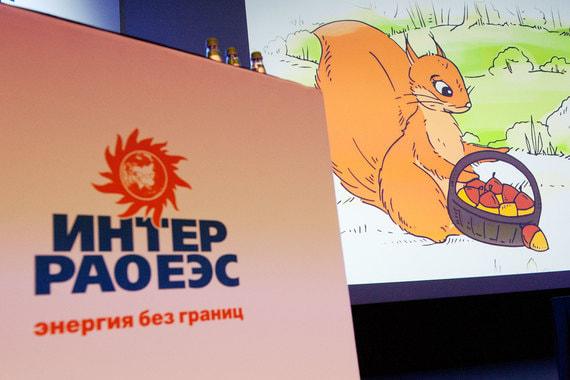 Арестованная – полная тезка топ-менеджера «Интер РАО»