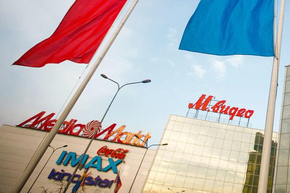 Владелец «М.видео» купит бизнес Media Markt в России