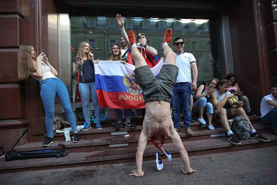 Москва, Никольская улица