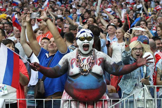 Москва, стадион «Лужники»