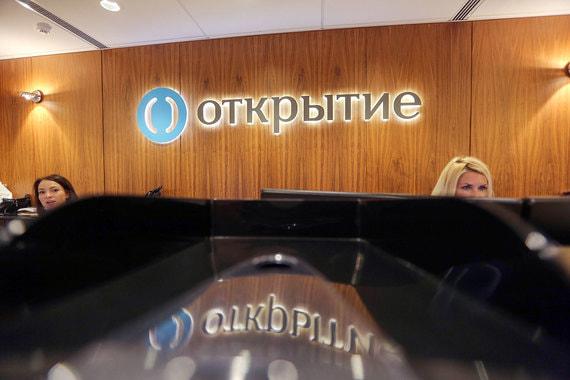 банк открытия банкротства