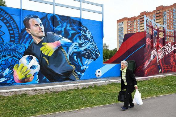 Граффити с изображением  вратаря сборной России по футболу Игоря Акинфеева на рампе для  экстремального спорта в Щелкове
