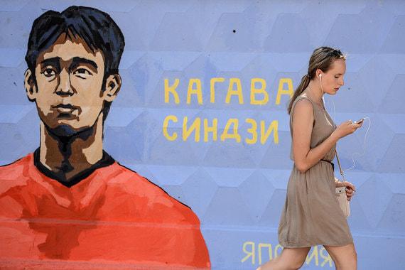 Граффити футболиста Синдзи Кагавы (Япония) на бетонном заборе в Волгограде