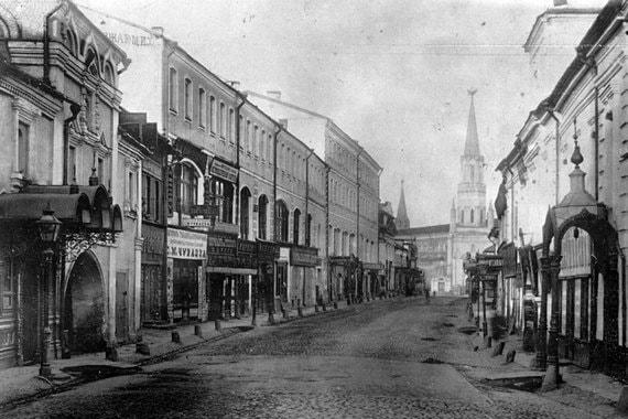 Никольская улица, конец XIX века