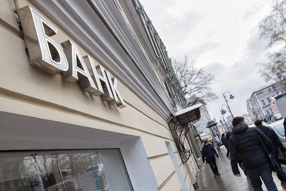 За год сбор премий через банковский канал вырос на 45,6%