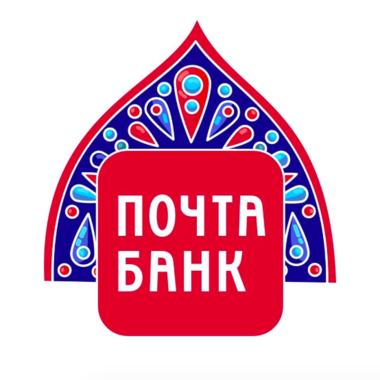 """""""Почта банк"""""""