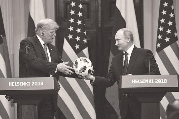 В чем главный итог встречи Путина и Трампа