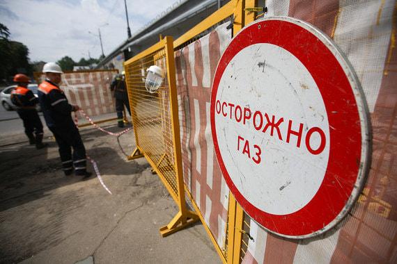 Россия и Украина провели переговоры о транзите газа