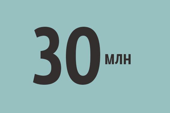 Цифра недели: 30 млн иностранных туристов ждет АТОР в России в 2019 г.