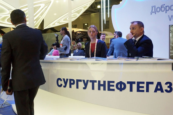 «Сургутнефтегаз» пытается продать своего страховщика
