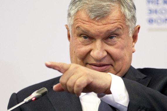 «Роснефть» требует с партнеров по «Сахалину-1» 89,1 млрд рублей