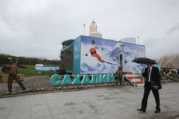 normal 1oiv Путин поручил оценить целесообразность строительства моста на Сахалин