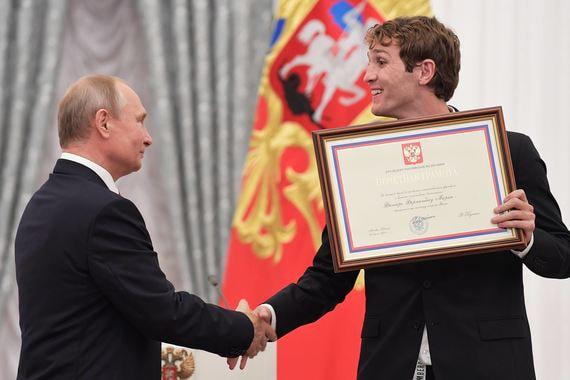 normal 19c9 Путин вручил госнаграды игрокам и тренерам сборной России по футболу