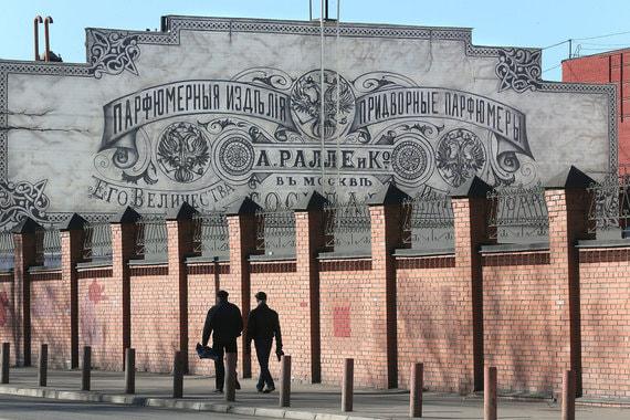 normal 1tki Ingrad Романа Авдеева застроит территорию косметической фабрики «Свобода»