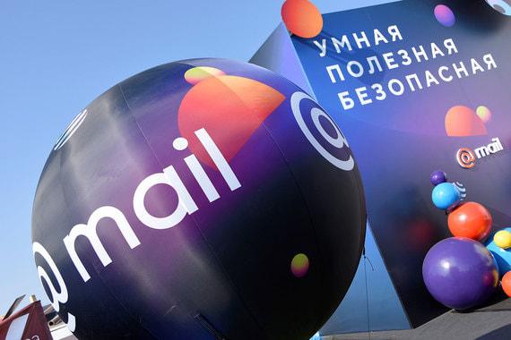 Mail.ru Group не раз критиковала громкие законодательные инициативы, касающиеся интернета