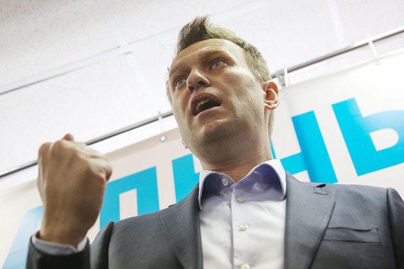 Навальный намерен провести всероссийскую акцию против пенсионной реформы в день выборов