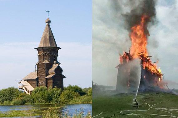 normal 11h3 В Карелии сгорела церковь, которой было почти 250 лет