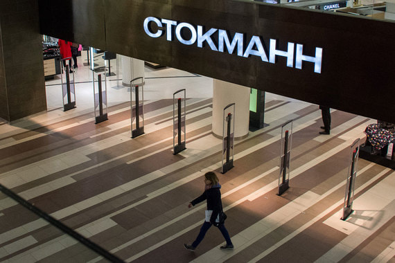 normal 1ttc Morgan Stanley отказался от покупки последнего актива Stockmann в Санкт Петербурге