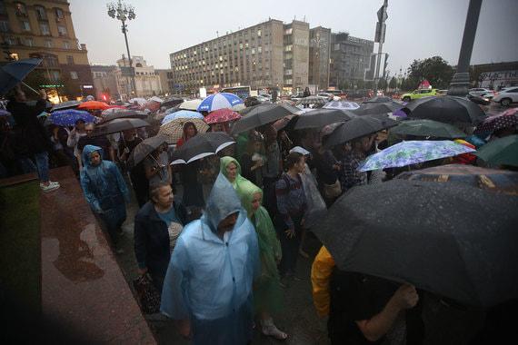 Несанкционированная акция в Москве, полиция не вмешивалась (ВИДЕО)
