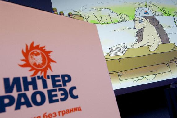 «Интер РАО» не будет полностью выкупать свои акции у ФСК