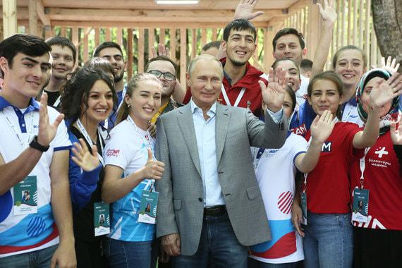 normal 12pj Путин впервые приехал на молодежный форум «Машук»