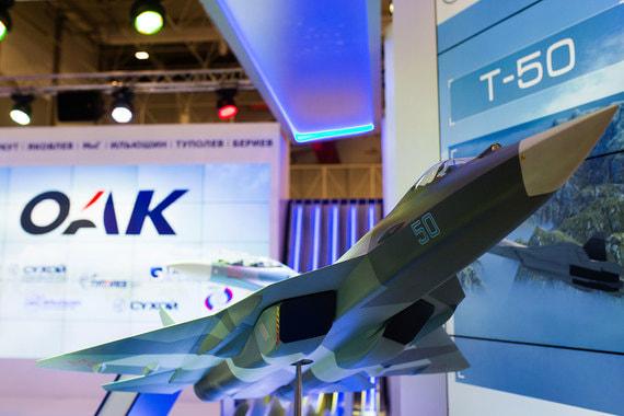 Гражданское самолетостроение будет выделено в отдельную компанию и продано инвесторам