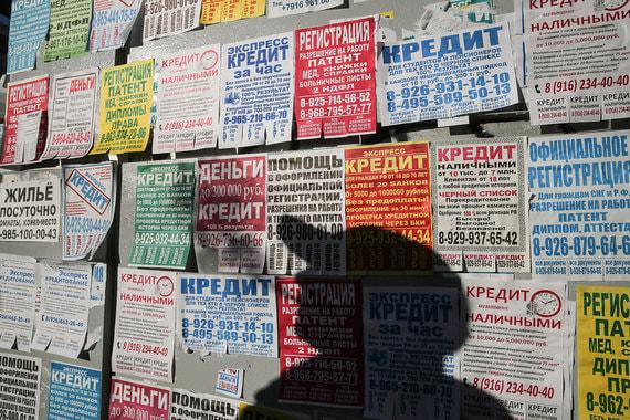 У клиента может быть два-три действующих кредита, но если он не допускает просрочек, то может получить еще и заем, говорит Гайдукова