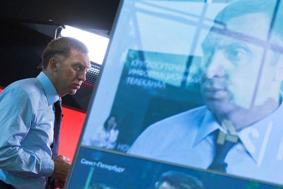 Компания Дерипаски решила зарегистрироваться в российском офшоре