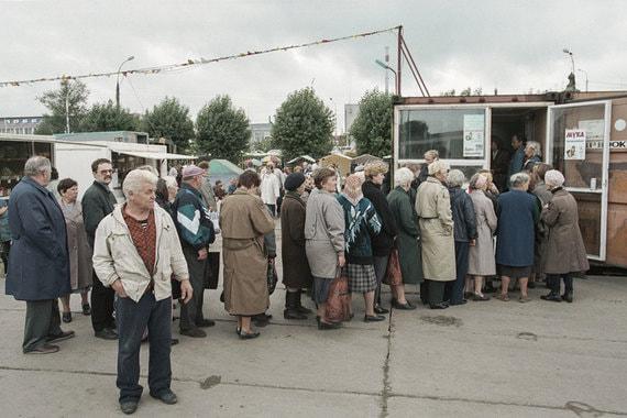 normal 1kid Очереди 1998 года. Куда стояли россияне
