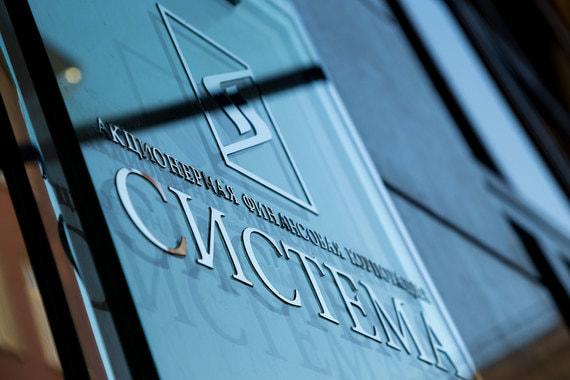Структура АФК «Система» откроет первые эконом-отели на юго-западе и севере Москвы