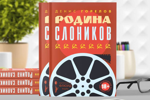 normal 1to5 За что советские зрители любили «Афоню» и другое плохое кино