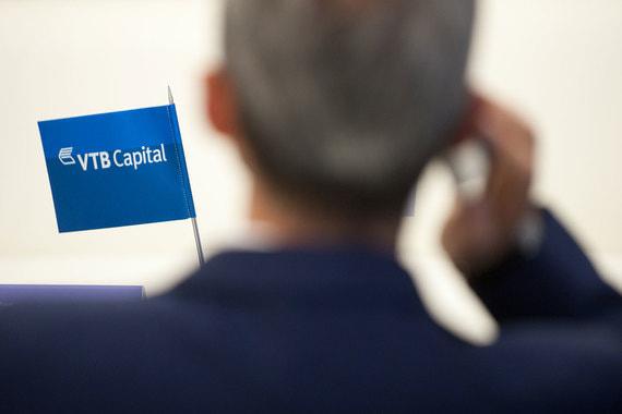 normal 1rk5 Фонд «ВТБ капитала» и Ashmore продает свой единственный объект в Москве