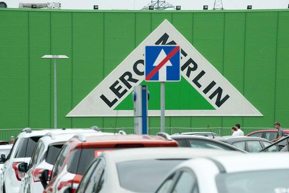 normal 1koe «Леруа Мерлен» купит распределительный центр на 140 000 кв.м. на севере Подмосковья