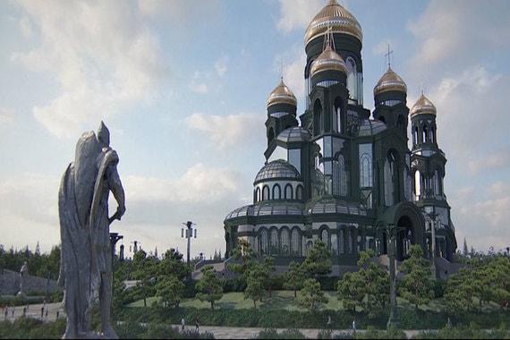 normal 1mun Каким будет главный храм Вооруженных Сил России