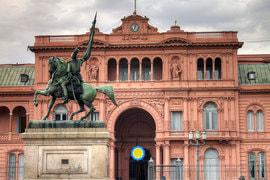 «Зарядье»  в Буэнос-Айресе