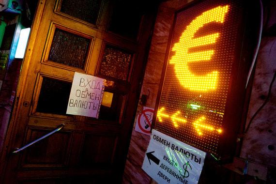 Курс евро, как и доллара, скорее пойдет вверх, ожидают эксперты