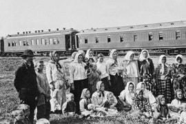 Опыт Российской империи