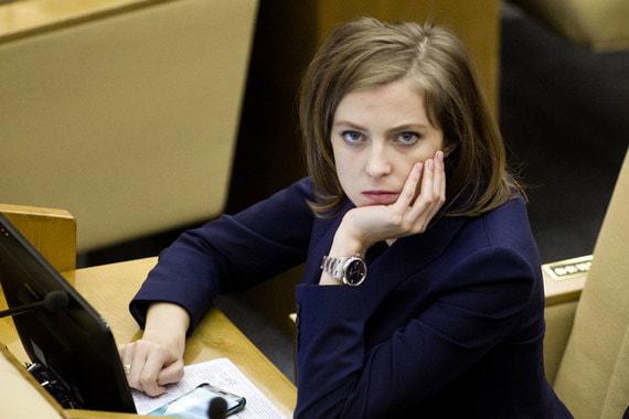 Поклонская оказалась единственным депутатом фракции «Единая Россия», который проголосовал против пенсионной реформы.