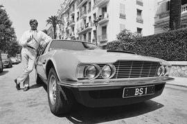 Машина для 007